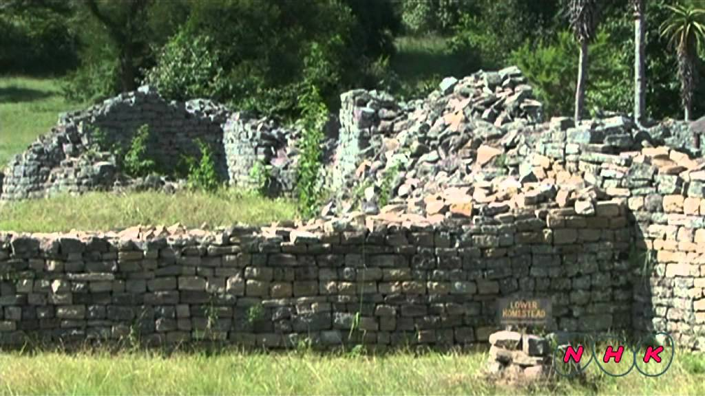The Legacy of Great Zimbabwe